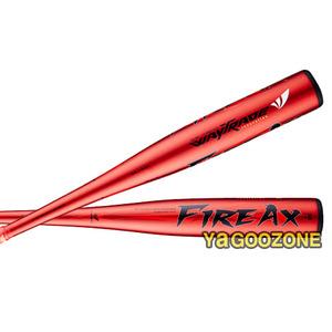 웨이트레이드 AX (FIRE) 2016년형 불도끼 아노다이징 -5드롭배트 33/28, 32/27